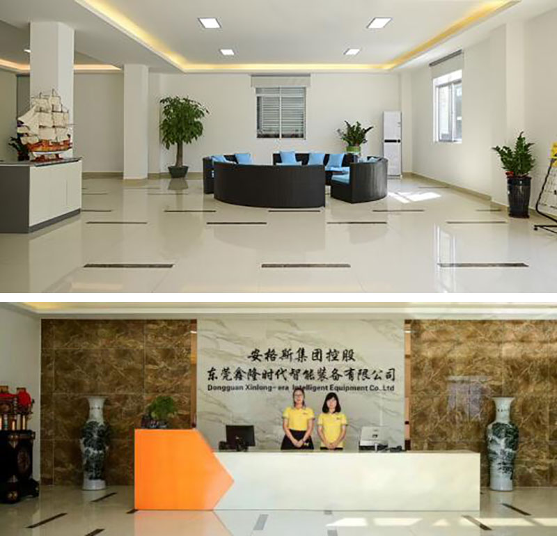 Shenzhen Anges Machinery Co., Ltd